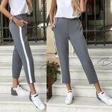 Укороченые брюки Лампасы Серого цвета