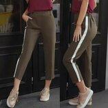 Укороченые брюки Лампасы цвета Хаки