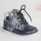 Демисезонные ботинки. Тм B&G Размеры 22-27.