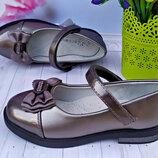 Туфли для девочки р-р 26-31 бронзовые фирма bessky