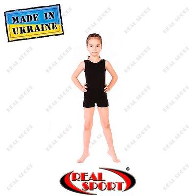 Комбинезон хлопок для художественной гимнастики