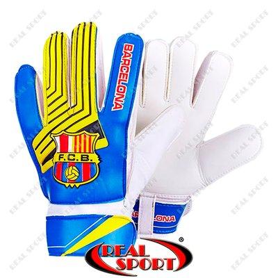 Продано: Детские футбольные вратарские перчатки