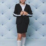 Модный костюм с лампасом для девочки vsl-01965 школьный костюм с юбкой школьная форма