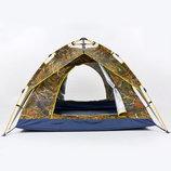 Палатка-Автомат с автоматическим каркасом четырехместная туристическая 0539 размер 2х2х1,35м