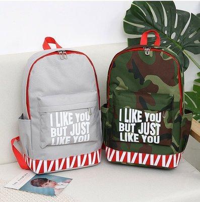 Рюкзак I like you