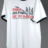Чоловіча патріотична котонова футболка з коротким рукавом