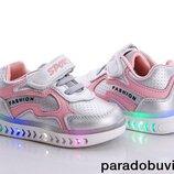 Супер кроссовки с подсветкой р.21-26