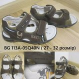 Босоножки BG кожаные для мальчика, кожаные сандали для мальчика Би Джи