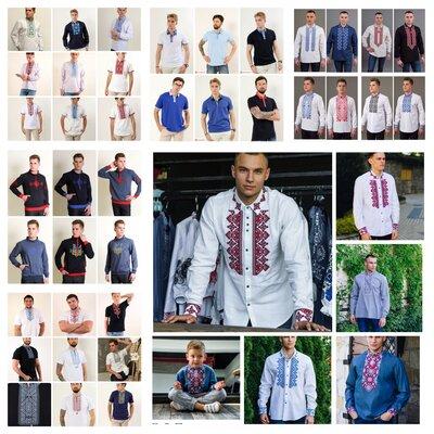 Новый сбор Якісний чоловічий одяг з вишивкою від Тм Галичанка.
