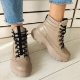 Ботинки деми, натуральная кожа, со шнуровкой, беж