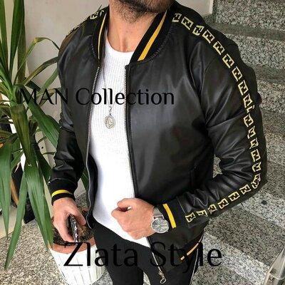 Куртка Модель 7041