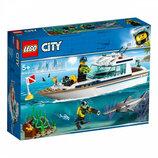Конструктор Lego City Яхта для дайвинга 60221