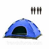 Палатка автомат 4 местная синяя
