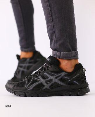 Кроссовки мужские, черные, кожа и сетка, с темно - серыми вставками