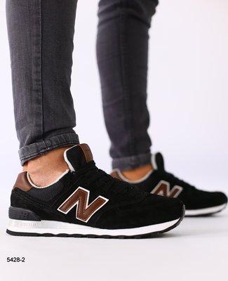 Кроссовки NB мужские, натуральная замша, черные с темно - коричневыми вставками
