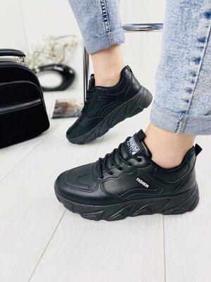 Женские кроссовки чёрные