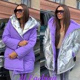 Стильная куртка - зефирка 42 - 48 три расцветки