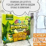 Печенье для детей без сахара без лактозы без глютена без пальмового масла 600g