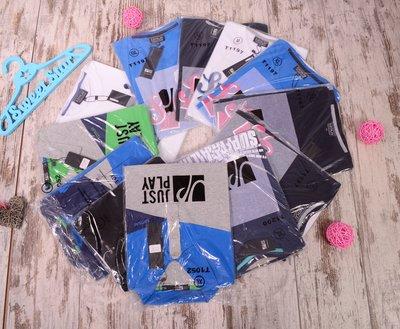 Ликвидация остатков Мужские футболки Just Play всего 125 грн