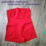 Турецкий стрейчевый комбинезон яркого цвета 16 44 -размера