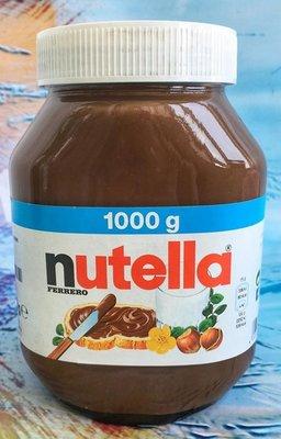Шоколадно арахисовая паста 1кг Германия