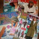 Журнал Moden для тех кто шьет с Выкройками