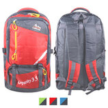 Рюкзак туристический 52 30 20см R15920