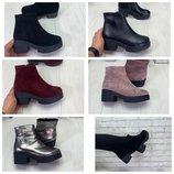 Демисезонные ботинки, натуральный замш или кожа, 5 расцветок