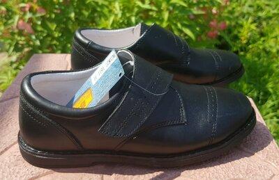 Туфли BG1827-1611 для мальчика 31-37р