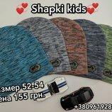 Шапка для мальчика Anpa Польская шапка