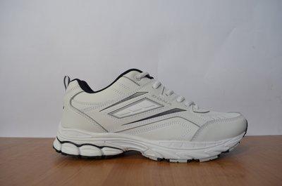 Кроссовки мужские Bona белые
