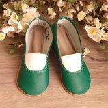 Качественные зеленые чешки для детей и взрослых, размеры 11см - 30см