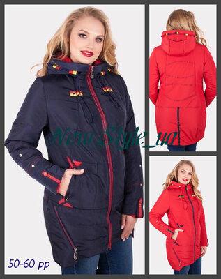 50-60, Утепленная осеняя женская куртка, Женская куртка Деми, Жіноча куртка, осіння