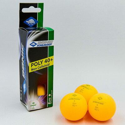 Набор мячей для настольного тенниса Donic Elite 608318 3 мяча в комплекте 1 Star