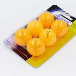 Набор мячей для настольного тенниса Donic Prestige 658028 6 мячей в комплекте 2 Star