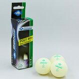 Набор мячей для настольного тенниса Donic Elite 608310 3 мяча в комплекте 1 Star