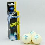 Набор мячей для настольного тенниса Donic Prestige 608322 3 мяча в комплекте 2 Star