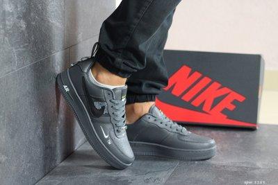 Nike Air Force 1 кроссовки мужские демисезонные серые 8189