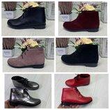 Демисезонные ботинки, натуральная кожа или замша, есть расцветки