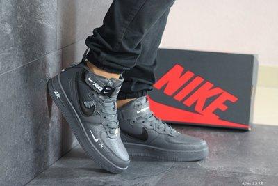 Кроссовки мужские высокие Nike Air Force 1 Mid LV8 серые