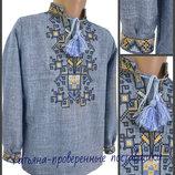 На рост 92-134 см, Детская вышиванка, Дитяча вишиванка, Вышиванка для мальчика. рубашка, сорочка