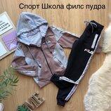 спортивний костюм для дівчинки 116-122,128-134