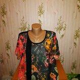 Красивая Яркая Блуза Туника 12