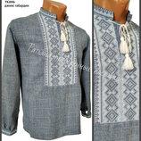 46-60, Мужская сорочка-вышиванка, Чоловіча вишиванка, Мужская вышиванка.