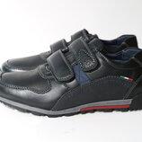 Школьные спортивные туфли, код 705