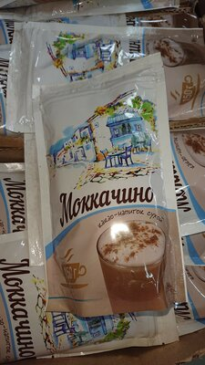 Какао напиток сухой Моккачино Тм Дан 150 г Страна производства БЕЛАРУСЬ