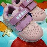 Легкие кроссовки для девочки розовые