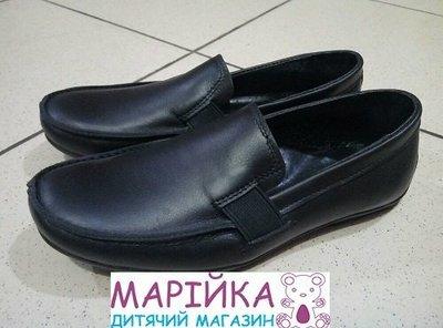 Кожаные школьные туфли, школьные кожаные туфли для мальчика 32,36,37,39