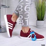 Женские кеды Adidas натуральная замша бордовые