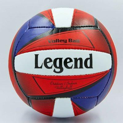 Мяч волейбольный Legend 0159 размер 5, PU сшит вручную